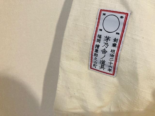 茅乃舎エコバッグのロゴ