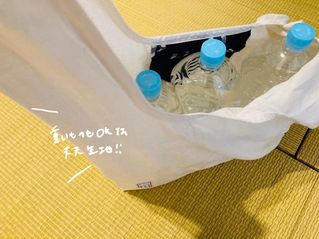 茅乃舎のエコバッグに2lペットボトルを3本入れた写真