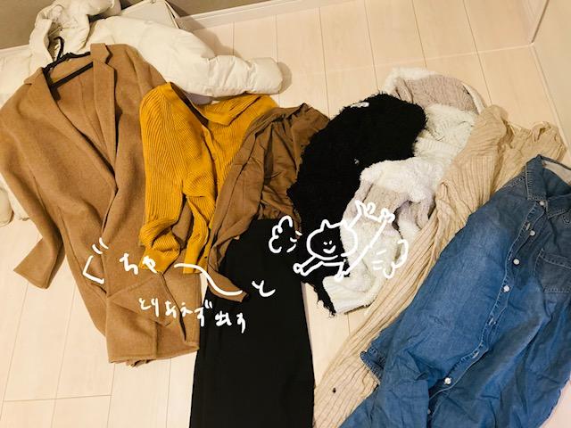 仕舞っていた秋冬服を出してみた画像