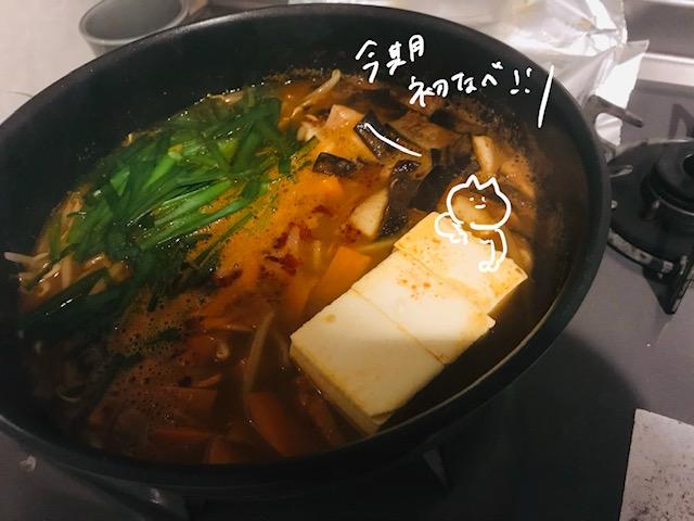 無印_胡麻坦々鍋