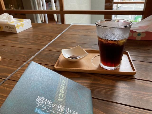 ノティリュスのハニーコーヒー
