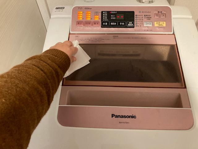 洗濯槽洗浄のやり方
