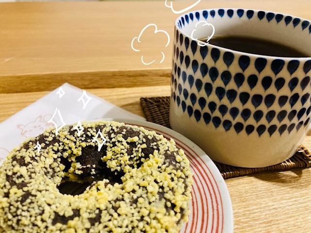 ゴールデンチョコレートとコーヒー