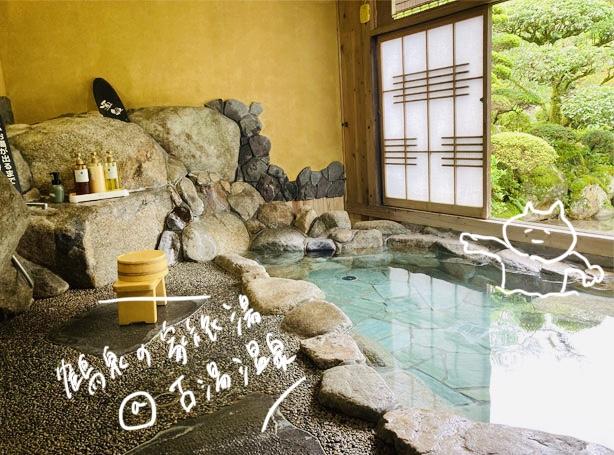 古湯温泉鶴霊泉の家族風呂