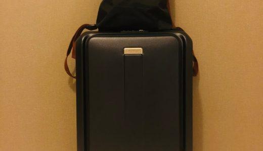 【パッキング】6泊7日冬の南ヨーロッパ旅行のバッグの中身【全部機内持ち込み】