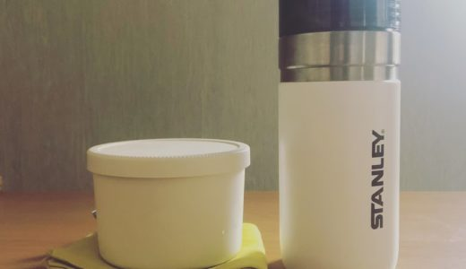 【節約】手入れしやすい水筒と、面倒じゃないお茶習慣【健康】