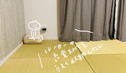 【IKEA】ルーター周りを通気性のいいカゴに収納してみた