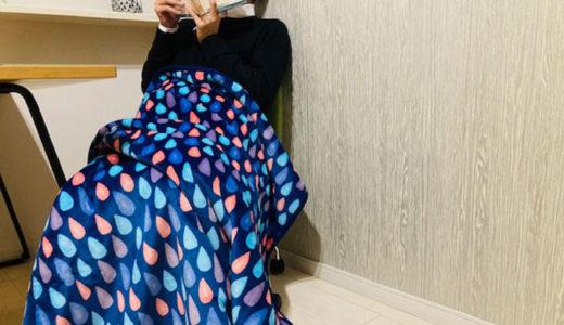 【日本製】在宅時間のお供にホットブランケット(電気毛布)を検討してみる【PR】