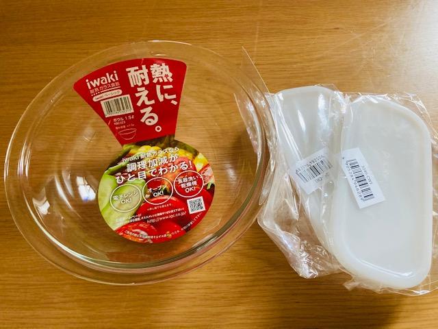 iwaki購入品_ボウルと蓋