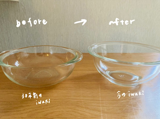 iwakiのボウルbefore→after