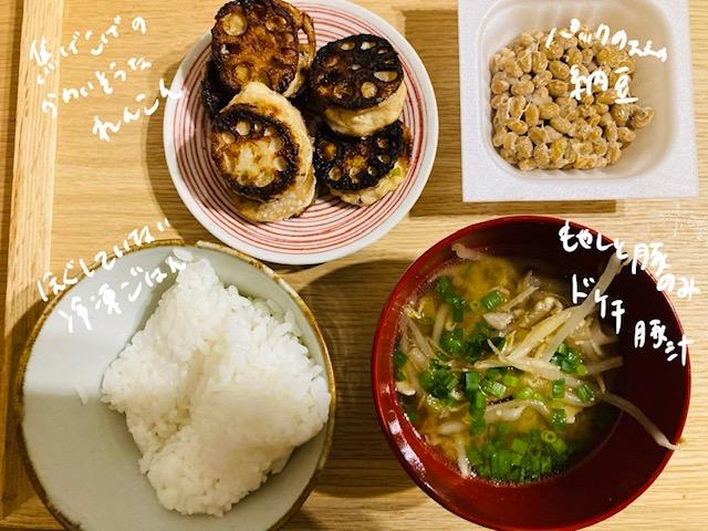 今日の晩ご飯:レンコンの挟み焼きと豚汁