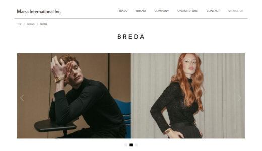 BREDAサイトトップ